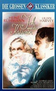 Я и императрица (1933)
