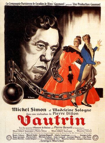 Вотрен (1943)