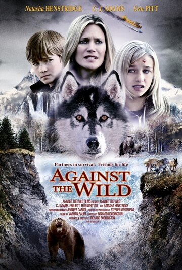 Против природы (Against the Wild)