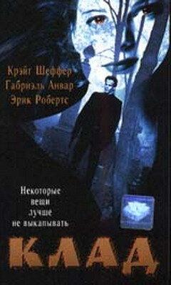 KP ID КиноПоиск 4559