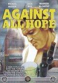 Против всех ожиданий (Against All Hope)