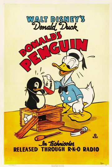 Дональд и пингвин (1939)