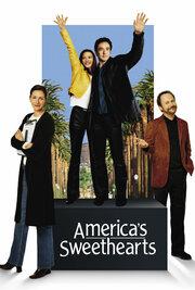 Смотреть онлайн Любимцы Америки
