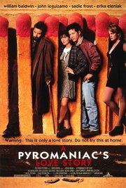 Пироманьяк: История любви (1995)