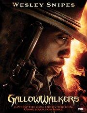 Смотреть Висельник (2013) в HD качестве 720p