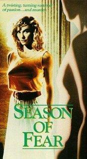 Сезон страха (1989)