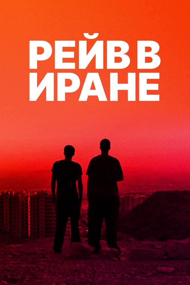 KP ID КиноПоиск 1044731
