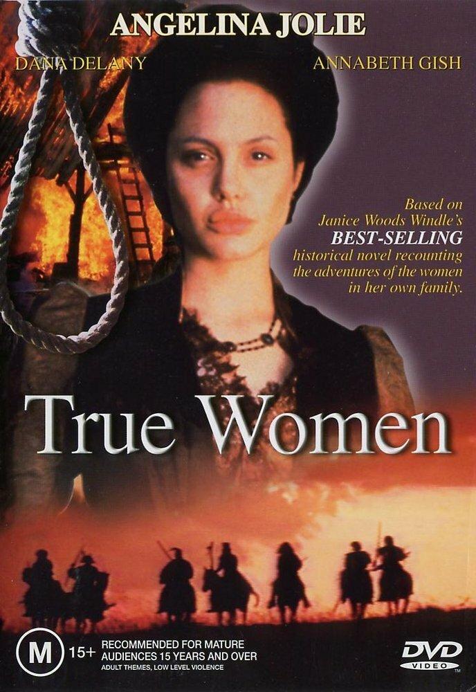 Настоящая женщина (ТВ) (1997)