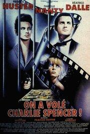 Похищен Чарли Спенсер! (1986)