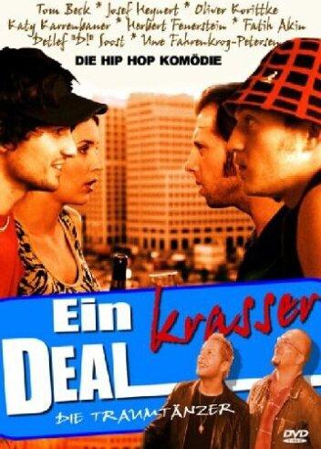 Уговор есть уговор (2004)