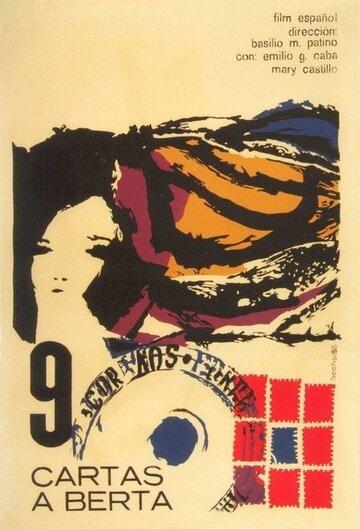 Девять писем к Берте (1966)
