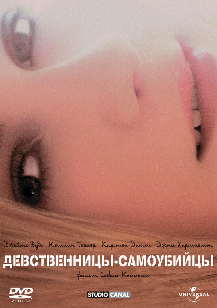 KP ID КиноПоиск 7311