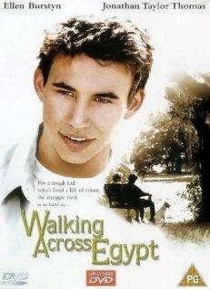 Прогулка по Египту (1999)