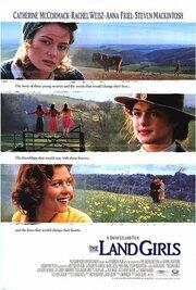 Три англичанки за городом (1998)
