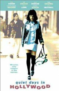 Тихие дни в Голливуде (1997)