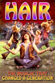 Волосы (1979)