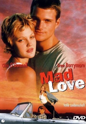 Постер к фильму Дикая любовь (1995)