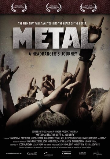 Путешествие Металлиста (Metal: A Headbanger's Journey)