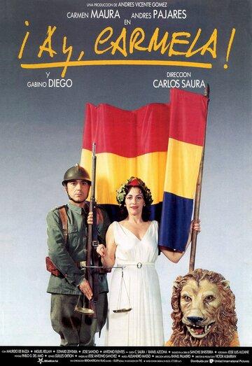 Ай, Кармела! (1990)