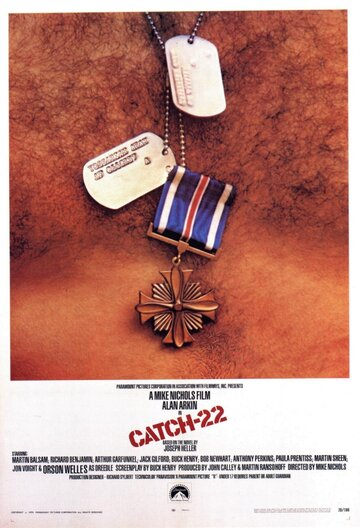 Уловка 22 (1970) полный фильм онлайн
