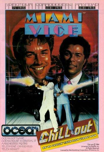 ������� ������: ����� ������ (Miami Vice)