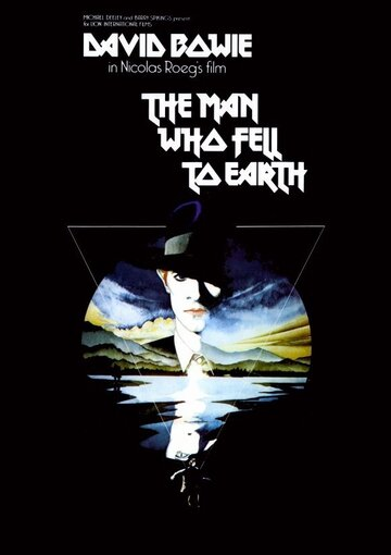 �������, ������� ���� �� ����� (The Man Who Fell to Earth)