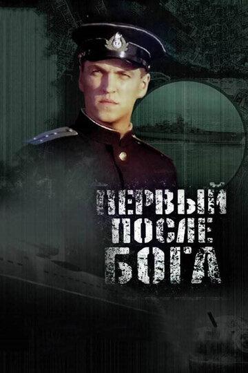 Кино Мустафа Шокай
