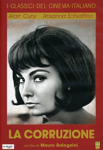 Растление (1963)