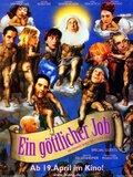 Божья работа (2001)