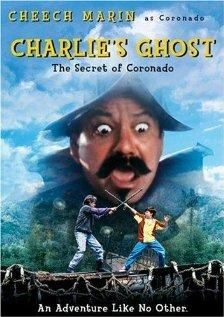 Привидение Чарли (1995)