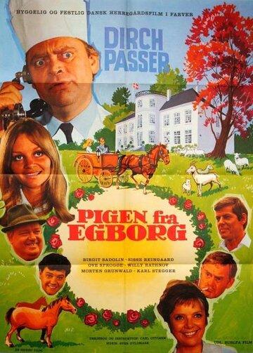 Девушка из Эгборга (1969)