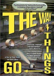 Ход вещей (1988)
