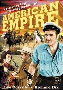 Американская империя