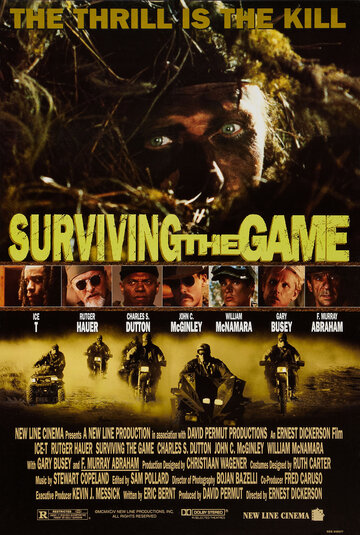 ���� �� ��������� (Surviving the Game)