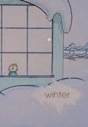 Смотреть онлайн Зима