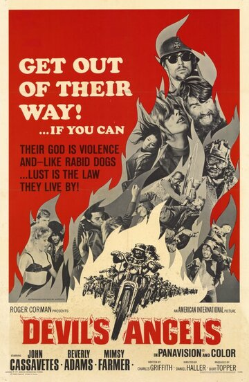 Дьявольские ангелы (1967)