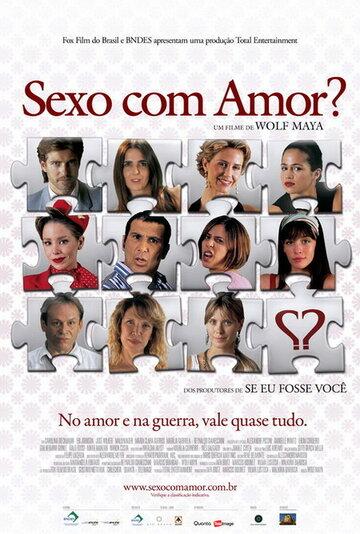 Смотреть онлайн бразильский сериал секс или любовь