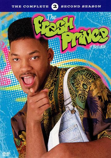 Принц из Беверли-Хиллз