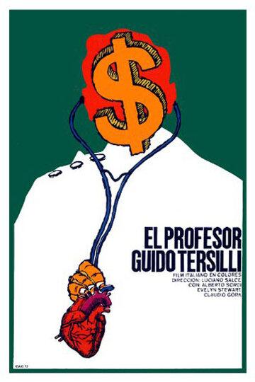 Профессор доктор Гвидо Терсилли, главный врач клиники Вилла Челесте по контракту (1969)