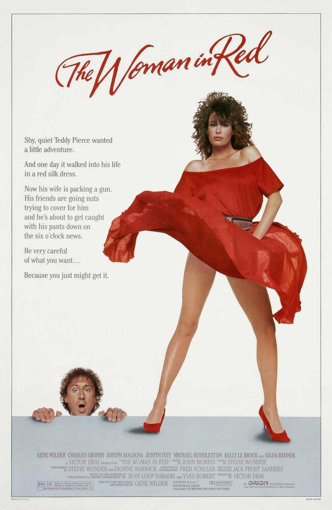 Женщина в красном / The Woman in Red (1984)