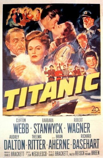 Постер к фильму Титаник (1953)