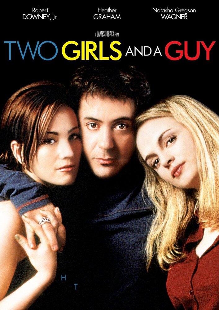 Категория две девки и мужик