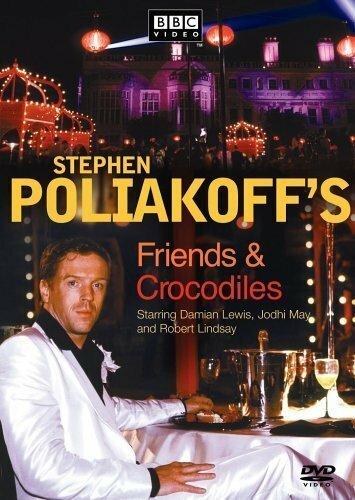 Друзья и крокодилы (2005)