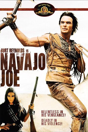Навахо Джо 1966