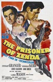 Узник крепости Зенда (1952)