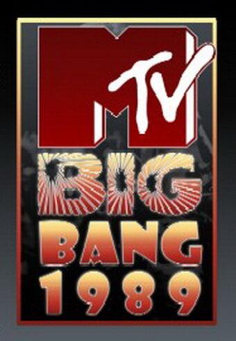 Большой взрыв (The Big Bang)