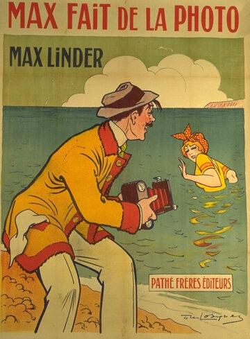 Макс делает снимок (1913)