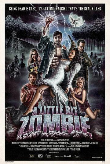 Немного зомби (2012)