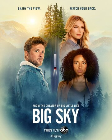 Бескрайнее небо / The Big Sky / 2020