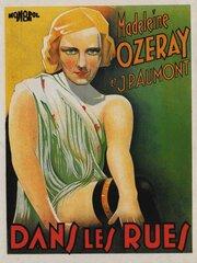 На улицах (1933)